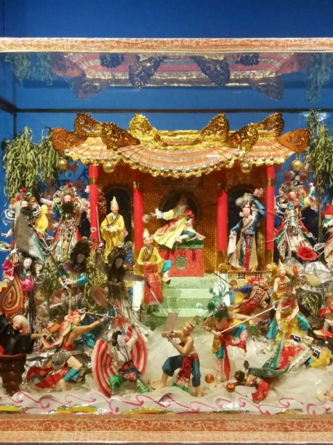 IMG 20180805 WA0099 480x640 - Museu do Oriente, Lisboa