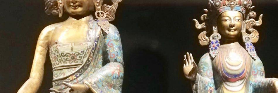 IMG 20180805 WA0115 950x320 - Museu do Oriente, Lisboa