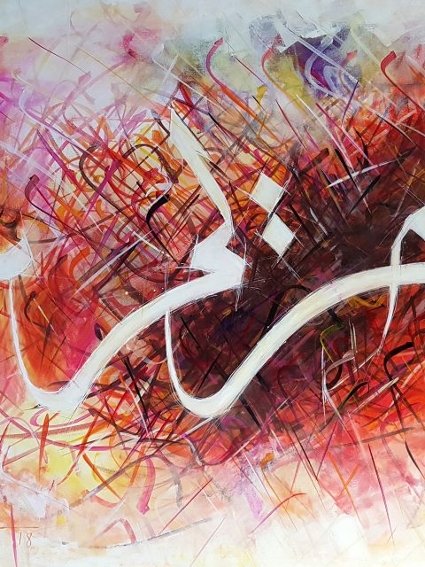 20180324 175426 480x640 - Raouf Meftah, the great painter of the magical transcendental calligraphy