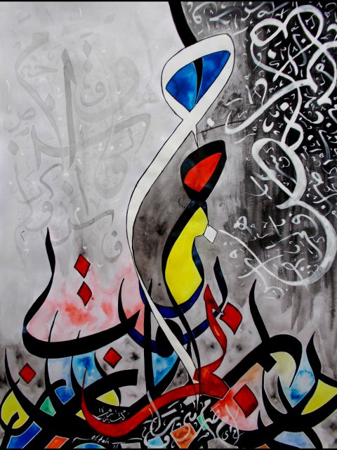 DSCN006711111222 480x640 - Raouf Meftah, the great painter of the magical transcendental calligraphy