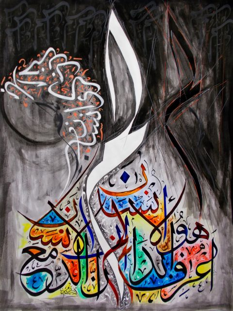 DSCN0156121 480x640 - Raouf Meftah, the great painter of the magical transcendental calligraphy
