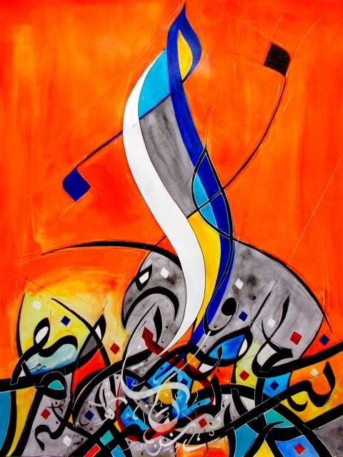 DSCN0278c 480x640 - Raouf Meftah, the great painter of the magical transcendental calligraphy