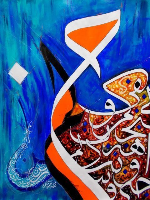 DSCN0309 480x640 - Raouf Meftah, the great painter of the magical transcendental calligraphy