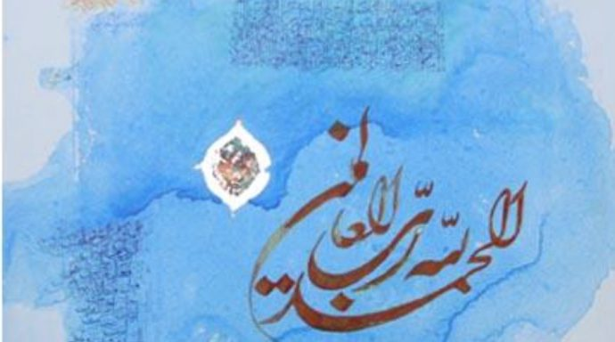 Captura de pantalla 2021 02 27 a las 19.52.31 690x384 - Fatima Nadia Rehman,  Arabian Calligraphy Artist