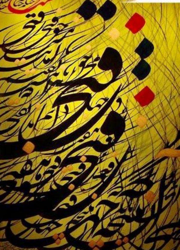 Captura de pantalla 2021 02 27 a las 19.52.51 1 595x827 - Fatima Nadia Rehman,  Arabian Calligraphy Artist