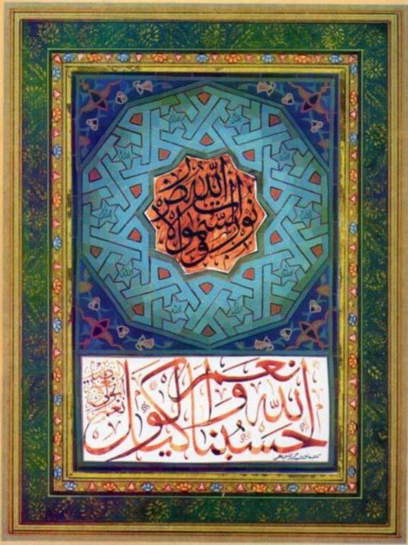 Captura de pantalla 2021 02 27 a las 19.53.02 595x794 - Fatima Nadia Rehman,  Arabian Calligraphy Artist